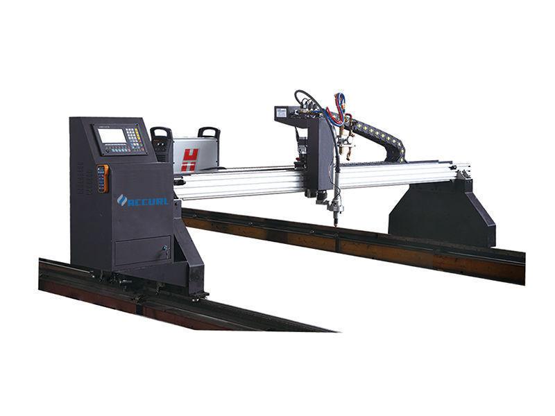 सीएनसी लौ प्लाज्मा काटने की मशीन