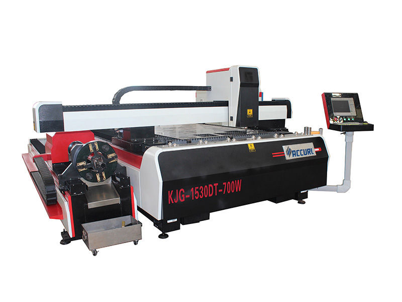 लेजर काटने की मशीन डिजाइन