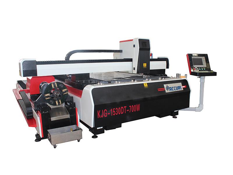 बिक्री के लिए लेजर काटने की मशीन