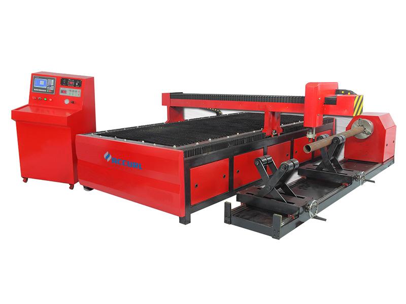 प्लाज्मा पाइप काटने की मशीन